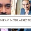 Nirav mod arrested